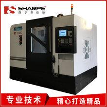 西尔普供应V1050L数控加工中心小型加工中心机床图片
