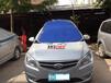 天津汽车车衣夏季降温汽车清凉罩汽车太阳伞