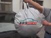 供應汽車防凍車衣衣拉寶車衣植絨加棉車衣批發