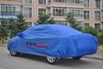夏季熱賣衣拉寶汽車車罩擋風玻璃遮陽罩防曬車衣