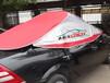 四季無憂型防雨防曬車衣防紫外線車罩防輻射半罩遮陽傘