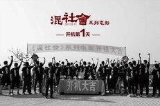 济宁招生宣传片专业影视后期公司图片2