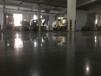 青島混凝土固化地坪