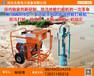 防汛打桩机——人性化设计w便携式防汛打桩机,操纵方便