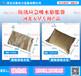 防汛吸水膨脹袋W-w北京防洪吸水膨脹袋——值得信賴