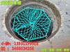請問窨井防墜網價格,怎么安裝地下井防墜網。窨井防墜網