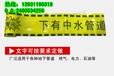 淮南供水管道警示带6给水管道警示带—厂家—