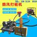 防汛氣動打樁機(氣壓植樁機)—檢測報告+國標產品