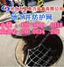 地下井防护网(污水井防坠网)—设置规格+地下井防坠落警示杆