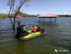 湖州應急搶險水陸氣墊船水陸多功能船一臺