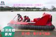 小型水域救援氣墊船制造商應急搶險水陸兩棲氣墊船