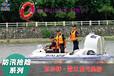瓦爾特霸王龍氣墊船生產廠家水域救援氣墊船