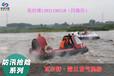 蚌埠應急防汛搶險水陸兩棲船廠家氣墊應急救援船價格