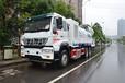九九矿安降尘喷雾车厂家可从源头治理乌鲁木齐大气污染