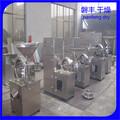 真空烘干中间体用粉碎机晶体物料万能粉碎机盐专用打碎设备