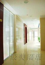 玻璃隔斷廠家供應100玻璃隔斷墻寫字樓玻璃隔斷圖片