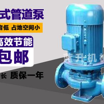 青岛管道泵