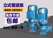 供应东营冷却设备循环管道泵质量放心售后完善