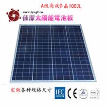 供应西安100W多晶太阳能电池板图片