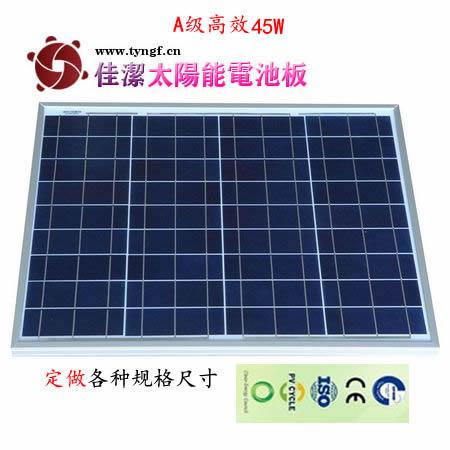 供应福建福州45W多晶太阳能电池板