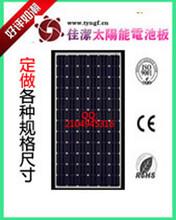 供应北京300W单晶太阳能电池板