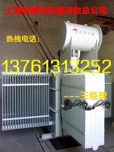 回收变压器上海变压器回收价格上海收购电缆线回收价格上海收购中央空调回收价格表