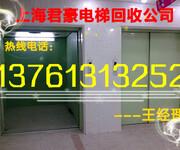 苏州电梯回收公司无锡电梯回收价格表上海电梯回收公司图片
