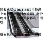 专业拆除电梯回收公司上海电梯拆除公司上海废旧电梯回收公司图片
