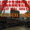 上海变压器公司