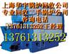 二手锅炉回收公司上海锅炉回收公司苏州锅炉回收价格无锡锅炉回收杭州宁波二手锅炉回收