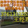 上海回收变压器公司