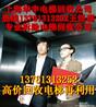 电梯回收上海电梯回收公司、苏州电梯回收、无锡电梯回收公司