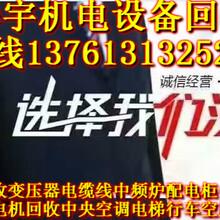 变压器回收公司上海变压器回收价格、上海变压器回收公司