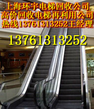 电梯回收上海电梯回收公司
