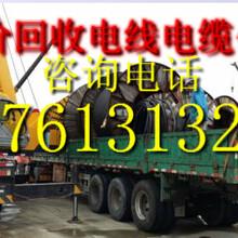 苏州电缆线回收苏州电缆线回收公司苏州废旧电缆线回收价格