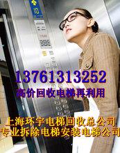 苏州电梯回收,苏州电梯回收公司专业拆除电梯回收公司,苏州废旧电梯回收公司