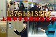 杭州電梯回收杭州電梯回收公司專業拆除電梯公司杭州拆除電梯時注意事項: