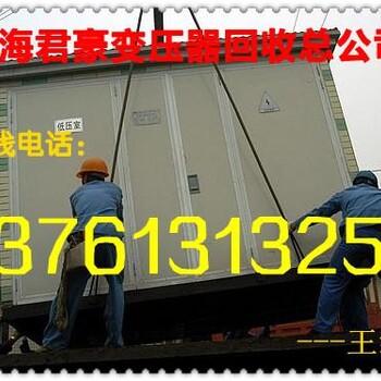 温州变压器回收温州变压器回收公司回收变压器公司价格咨询