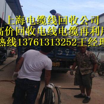 电缆线回收上海今日电缆回收多少钱一米