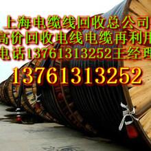 電纜線回收價格圖片