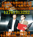 電梯回收,上海電梯回收上海電梯回收公司
