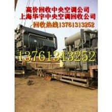 中央空调回收上海中央空调回收公司专业回收中央空调