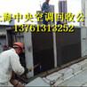 上海中央空调回收