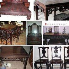 本人长期回收古董红木家具回收价格又如何图片