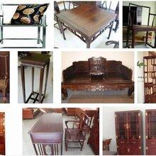 上海红木家具回收_名人字画回收_古钱币回收_铜器回收_瓷器回收_铜香炉回收_古玩收藏图片
