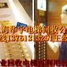 常州二手電梯回收價格