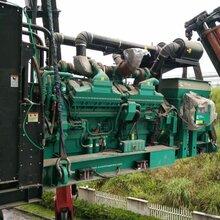 宁波发电机回收价格、宁波发电机组回收公司、收购二手发电机组回收公司图片