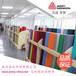 艾利贴膜、艾利贴膜、艾利透光膜、艾利灯箱布销售制作中心