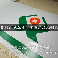 供应山西省农商银行3M灯箱、山西省农村信用社招牌艾利门楣灯箱