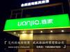 武漢市3M貼膜燈箱門頭、3M廣告燈箱制作、3M燈箱布畫面加工